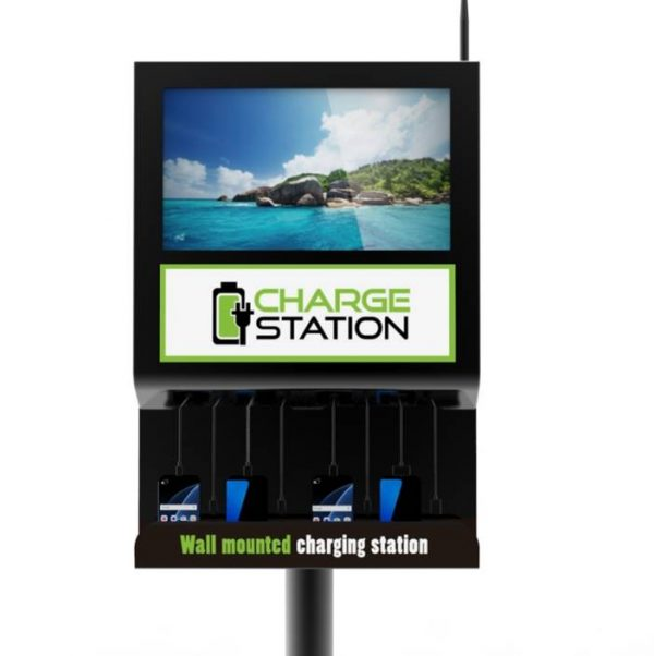 The Campbell Chargebar charge-ezy.stagingenv.co.nz